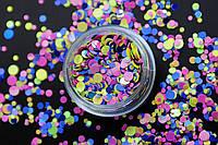 Камифубики (кружочки) конфетти для дизайна ногтей, KS-05