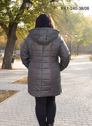 Женское зимнее пальто для женщин больших размеров на синтепоне цвет темно синий размер 56,58,60, фото 2