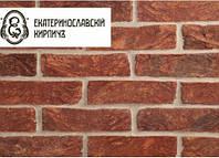Кирпич Ручной формовки Екатеринославский/Слива NF, фото 1