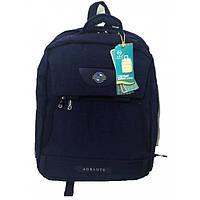 Рюкзак дорожный темно-синий 1733_002