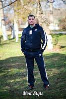 Мужской спортивный костюм Найк. Трехнитка.  Отличное качество. Размер 44, 46, 48, 50