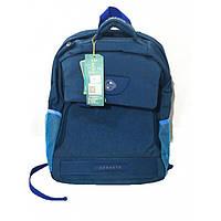 Рюкзак дорожный синий 1733_003