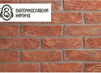 Кирпич Ручной формовки Екатеринославский/ВишневыйNF, фото 1