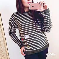 Женский красивый свитер в полоску (2 цвета)