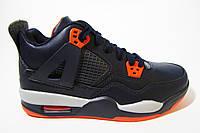 Женские, подростковые кроссовки Jordan, кожаные, черные, Р. 36 37 38 39 40 41