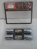 """Секретки на колеса (секретные гайки) 1/2""""-20 36 мм., под Конус - закр., с кольцом , 2 ключа в комплекте."""