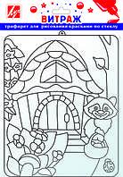 """Трафарет для рисования красками по стеклу """"Енотик"""" (шаблон для витражной картины 165мм*205м"""