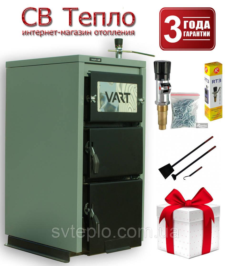 Твердотопливный котел VART КС-Т-20 кВт (Варт)