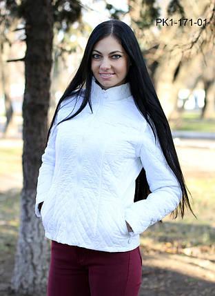 Куртка женская на весну цвет белый размер 44-50, фото 2