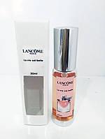 Мини парфюм 30мл  La Vie Est Belle Lancome
