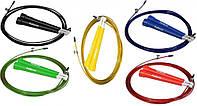 Скакалка скоростная PROSOURCE Speed Cable Jump Rope