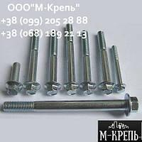 Болт с фланцем М5 DIN 6921 из нержавеющих сталей