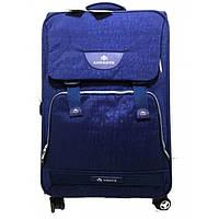 Комплект чемоданов тканевый 2 шт 998_007