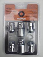 Секретки на колеса (секретные гайки) М12х1,5 L=32 мм., под Конус - откр., без кольца , 2 ключа в комплекте.
