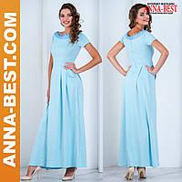 """Голубое платье длинное """"Адриана"""""""