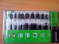 USB MULTI универсальное с переходниками YXT-018