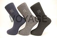 Мужские носки шерстяные с махрой SL, фото 1