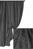 Мешковина  гранд  серый 03,  Турция,  высота  2.9 м