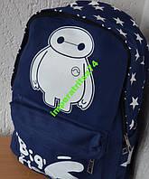 Модный и вместительный рюкзак, реальные фото.