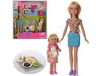 """Кукла """"Defa Lucy"""" 8282 с дочуркой на пикнике Дефа"""