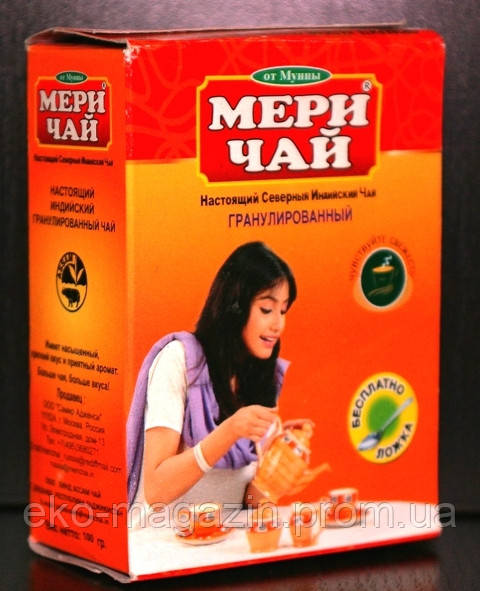 Чай Мери СТС 100гр-30грн, 250гр-70грн