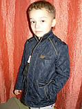 Куртка для хлопчика на ріст 98см., фото 4