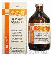 АСД-2 препарат Дорогова