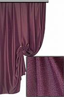 Мешковина  гранд  фиолетовый 09,  Турция,  высота  2.9 м