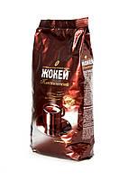 Кофе Жокей классический 0,5 кг