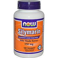 Силимарин, экстракт расторопши пятнистой (150 мг) 120 капсул Now Foods