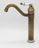 Высокий смеситель для умывальника чаши ( раковины) бронза g45-2 deco