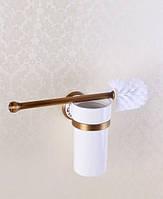 Ершик для унитаза Deco Бронза ( туалетный ерш бронзовый)
