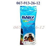 Baby Порошок 2в1 для стирки детской одежды в ассортименте (под заказ)