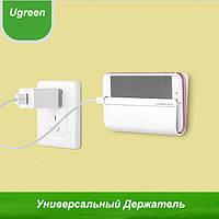 Универсальный держатель для телефона Ugreen