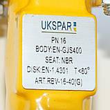 Задвижка поворотная Баттерфляй для газа RBV-16-40(G) Ду50 Ру16 (P204), фото 8