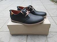 Мужские туфли Timberland черные натуральная кожа