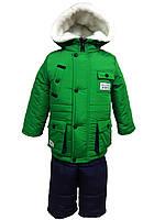 Комплект комбинезон зимний 29001