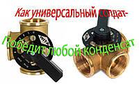 Трёхходовой смесительный вентиль Hel-Wita Minimix Ø1