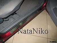 Накладки на пороги  Део Нексия (нерж) 4-шт. NatoNico.