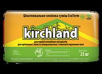 Kirchland Шпаклевочно-клеевая смесь EcoTerm 25 кг
