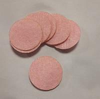 Фетр в кружках розовый