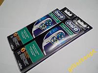 Зубные щетки  Oral-B dual clean 3 шт