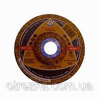 Круг абразивный отрезной  Kronenflex 125*2,5*22 по металлу