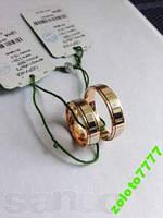 Обручальные золотые кольца