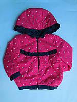 Куртка малыши сердечки для девочек