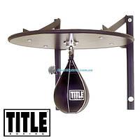 Платформа для скоростной пневмогруши TITLE Boxing