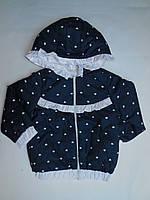 Куртка осенняя для девочек плащевка.