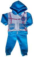 Новое поступление - детские спортивные костюмы для мальчиков и девочек. Оптом и в розницу!
