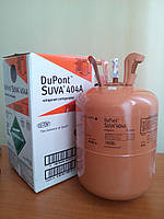 Фреон R-404A DuPont