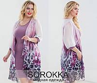 Красивое трикотажное лиловое платье с шифоновым кардиганом